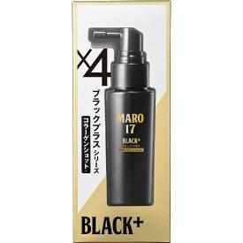 ネイチャーラボ NatureLab MARO(マーロ)17  ブラックプラスコラーゲンショット(50ml)