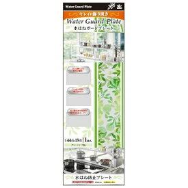 東洋アルミエコープロダクツ TOYO ALUMINIUM EKCO PRODUCTS SinkPlate リーフグリーン柄 23906[23906]