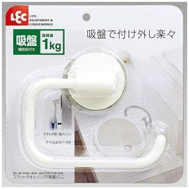 レック LEC フラットミニタオルリング吸盤 BB-148[BB148]