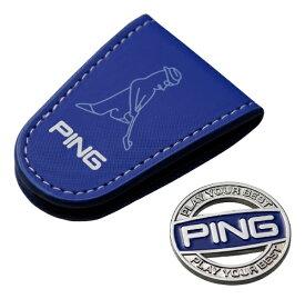 ピン PING ポケットマーカー(ブルー)AC-U197