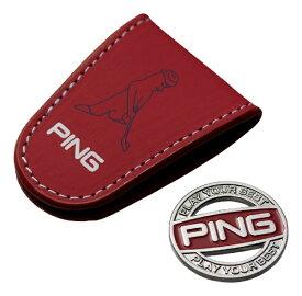 ピン PING ポケットマーカー(レッド)AC-U197