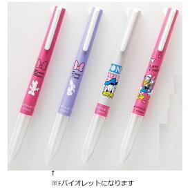 三菱鉛筆 MITSUBISHI PENCIL [ホルダー] 限定 スタイルフィット ディズニー 3色ホルダー UE3H-258DS.FV Fバイオレット