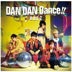 ポニーキャニオン PONY CANYON A.B.C-Z/ DAN DAN Dance!! 初回限定盤B【CD】