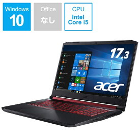 ACER エイサー ゲーミングノートパソコン オブシディアンブラック AN517-51-A58U5 [17.3型 /intel Core i5 /SSD:256GB /メモリ:8GB /2019年9月モデル][AN51751A58U5]