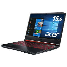 ACER エイサー ゲーミングノートパソコン オブシディアンブラック AN515-54-A76UG6T [15.6型 /intel Core i7 /HDD:1TB /SSD:256GB /メモリ:16GB /2019年8月モデル][AN51554A76UG6T]
