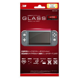 ISM ガラスフィルムSWLT ISMSL052【Switch Lite】