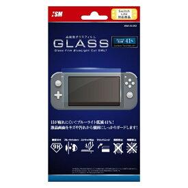 ISM ガラスフィルムブルーライトカットSWLT ISMSL053【Switch Lite】