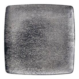 ミヤザキ食器 MIYAZAKI 崇雪 正角皿 シルバー 21.5cm <RSU1801>[RSU1801]