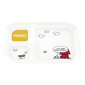 リッチェル Richell メラミン お子様食器「トライ」 スヌーピー ランチ皿 <ROK5901>[ROK5901]