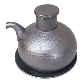 壺々炉 COCORO 黒吹汁次(受皿付) 2608-287 <RSY9301>[RSY9301]