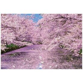 ビバリー BEVERLY 51-251 弘前公園の桜