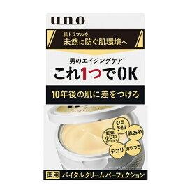 資生堂 shiseido UNO(ウーノ)バイタルクリームパーフェクション(90g)〔クリーム〕【rb_pcp】