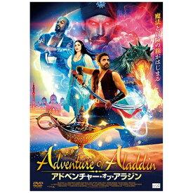 アルバトロス ALBATROS アドベンチャー・オブ・アラジン【DVD】