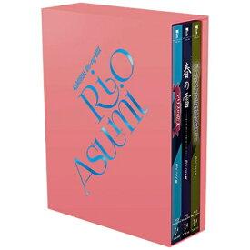 宝塚クリエイティブアーツ TAKARAZUKA Creative Arts MEMORIAL Blu-ray BOX 「RIO ASUMI」【ブルーレイ】