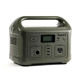 加島商事 SmartTap ポータブル電源 PowerArQ(オリーブドラブ) 008601C-JPN-OD