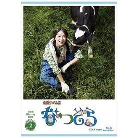 NHKエンタープライズ nep 連続テレビ小説 なつぞら 完全版 ブルーレイBOX 2【ブルーレイ】 【代金引換配送不可】
