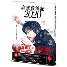 バップ VAP 麻雀放浪記2020【ブルーレイ】