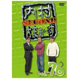 【2019年09月25日発売】 ソニーミュージックマーケティング 内村さまぁ〜ず SECOND vol.76【DVD】