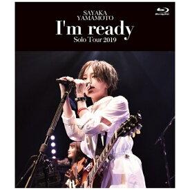 ユニバーサルミュージック 山本彩/ 山本彩 LIVE TOUR 2019 〜I'm ready〜 通常盤【ブルーレイ】