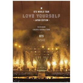 ユニバーサルミュージック BTS/ BTS WORLD TOUR 'LOVE YOURSELF' 〜JAPAN EDITION〜 通常盤【ブルーレイ】