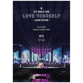ユニバーサルミュージック BTS/ BTS WORLD TOUR 'LOVE YOURSELF' 〜JAPAN EDITION〜 通常盤【DVD】
