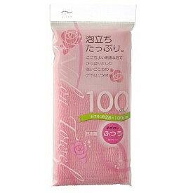 アイセン aisen ナイロンタオル100cm 普通 ピンク BHN01 ピンク