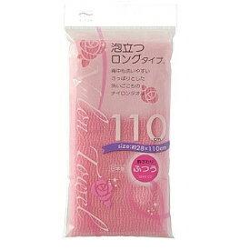 アイセン aisen ナイロンタオル110cm 普通 ピンク BHN03 ピンク