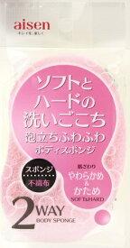 アイセン aisen ビーンズボディチャーミー ピンク BE-307 ピンク
