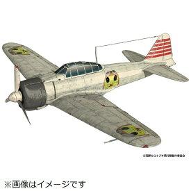 プラッツ PLATZ 1/144 「荒野のコトブキ飛行隊」零戦二一型