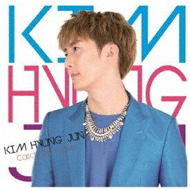 ユニバーサルミュージック KIM HYUNG JUN/ Catch the Wave 初回限定盤A【CD】