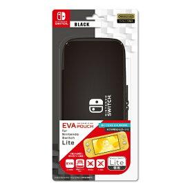 アイレックス EVAポーチ for Nintendo Switch Lite BLACK ILXSL295【Switch Lite】