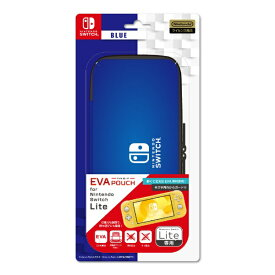 アイレックス EVAポーチ for Nintendo Switch Lite BLUE ILXSL296【Switch Lite】