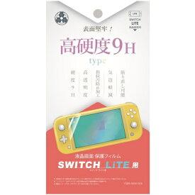 弥三郎商店 Switch Lite用 液晶保護フィルム 高硬度9H YSBRNSW006【Switch Lite】