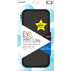 アローン Switch Lite用 カーボン調EVAポーチ BLACK×BLUE ALG-NSMEVB【Switch Lite】