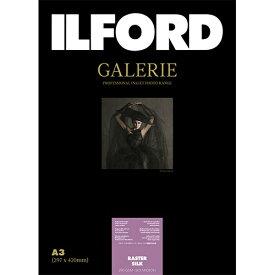 イルフォード ILFORD イルフォードギャラリーラスターシルク 290g/m2 (A3・25枚) ILFORD GALERIE Raster Silk 422147[422147]【wtcomo】