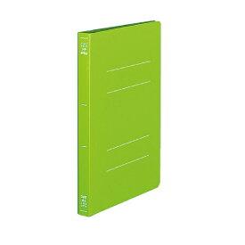 コクヨ KOKUYO フラットファイルPPA5S黄緑