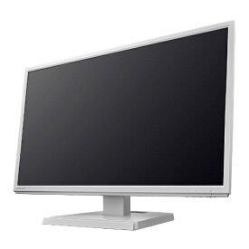 I-O DATA アイ・オー・データ 液晶ディスプレイ LCD-CF241EDシリーズ ホワイト LCD-CF241EDW [23.8型 /ワイド /フルHD(1920×1080)][LCDCF241EDW]
