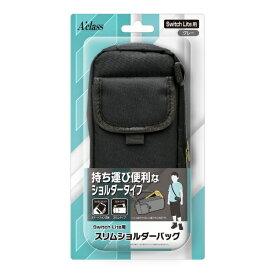 アクラス Switch Lite用 スリムショルダーバッグ グレー SASP-0542【Switch Lite】