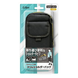 アクラス Switch Lite用 スリムショルダーバッグ イエロー SASP-0544【Switch Lite】 【代金引換配送不可】