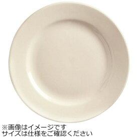 リビー Libbey リビー プリンセスホワイト プレート 26.5cm PWC-45 <RPR0107>[RPR0107]
