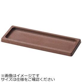 マイン MIN 樹脂製 カスタートレー 270×90mm ブラウン M44-174 <PTLD002>[PTLD002]