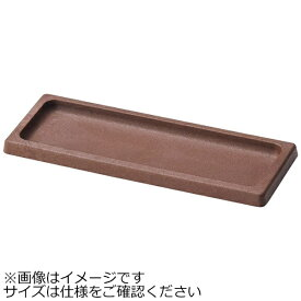 マイン MIN 樹脂製 カスタートレー 270×115mm ブラウン M44-176 <PTLD004>[PTLD004]
