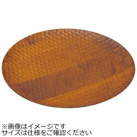 ミヤザキ食器 MIYAZAKI DDラバーウッド プレート丸 TH-801 26cm <NKT3402>[NKT3402]