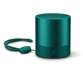 HUAWEI ファーウェイ MINISPEAKER/GR ブルートゥーススピーカー Huawei Mini Speaker Emerald Green [Bluetooth対応 /防滴][MINISPEAKERGR]