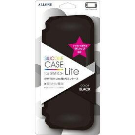 アローン Switch Lite用 シリコンケース BLACK ALG-NSMSCK【Switch Lite】