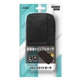 アクラス Switch Lite用 ウルトラライトポーチ ブラック SASP-0534【Switch Lite】