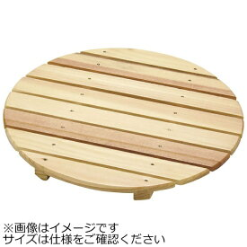 ヤマコー YAMACO 天然木 盛込桶用目皿 9寸用 30012 <NMLB601>[NMLB601]