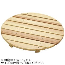 ヤマコー YAMACO 天然木 盛込桶用目皿 尺4用 30017 <NMLB606>[NMLB606]