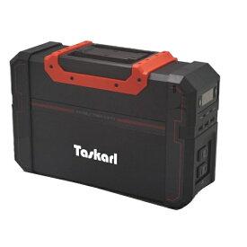 新東京物産 The Tokyo Trading TPD-S450 大容量ポータブル電源 TPD-S450 レッド/ブラック[ポータブル電源 大容量 USB]