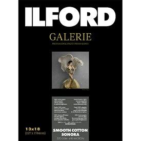 イルフォード ILFORD イルフォードギャラリースムースコットンソノラ 320g/m2(127x178・ 50枚)ILFORD GALERIE Smooth Cotton Sonora 433219[433219]【wtcomo】